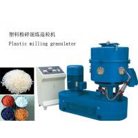 Buy cheap Professional 300 Liters Abs Plastic Granulator Machine For Soft Plastic Tube from wholesalers