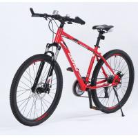 Buy cheap Hot Sale Cool 21 SPEED MTB Bike 26* Aluminum Alloy Frame Mountain Bicycle/bike from wholesalers
