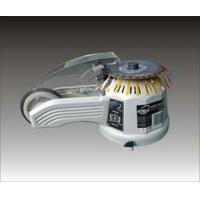 Buy cheap Automatic Electronic Tape Dispenser from wholesalers
