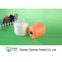 Quality 50/2 50/3 TFO Twisted Polyester Staple Sewing Thread Yarn With Paper Core / Plastic Core for sale