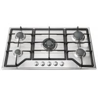 Buy cheap Gas Hob HS-508A from wholesalers