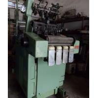 Buy cheap JY Second Head Needle Loom 4/55;8/30 from wholesalers