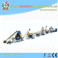 Buy cheap Waste PET Bottles Plastic Recycling Equipment with 300 - 2000kg/h Capacity from wholesalers
