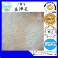 Buy cheap Transparent liquid  γ  - Butyroladone ,  GBL CAS 96-48-0 For Bodybuilding from wholesalers