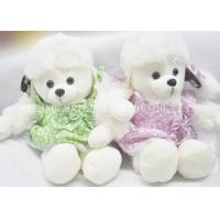 Buy cheap Children Creme Stuffed Poodle Dog Toy Floral Dress Polyester Dog Plush Toys from wholesalers