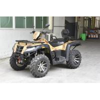 Buy cheap 2016 model 2 people big power RYS500 ATV 4WD All terrain vehicle Quade bike Downhill ATV from wholesalers
