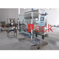 Top quality Automatic Piston Filling Machine  for 50ml -1L  , Cooking Oil Filling Machine for sale