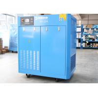 Buy cheap 380V 22kw 30hp Screw Type Air Compresso , Oil Injected Rotary Screw Air Compressors from wholesalers