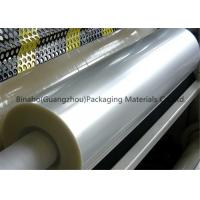 Buy cheap Transparent PVDC Coated BOPP Plastic Film For Flexible Food Packaging product