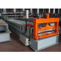 Buy cheap Corrugated Color Steel Roll Forming Machine , Roofing Sheet Forming Machine 18 Rows from wholesalers