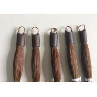 Buy cheap Mixed Dark Brown Horse Show Tail Hair Extension With Waterproof Rubber Coating from wholesalers