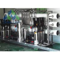 Buy cheap Pharmaceutical Small Water Purification Plant Distilling Water For Injection from wholesalers