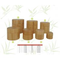 Buy cheap 5ml-50ml Bamboo Cream Jars, Bamboo Cream bottle product