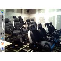 Buy cheap 5D Durable Movie Cinema Motion Chair 2 Seats / set With Vibration / Jet And from wholesalers
