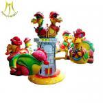 Buy cheap Hansel amusement park electronic game machine fiberglass toy rides from wholesalers