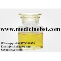 Buy cheap Guaiacol 2- Methoxyphenol Pharmaceutical Raw Material CAS 90-05-1 Antioxidant API from wholesalers