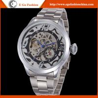 Buy cheap SH07 Golden Watch Leather Strap Stainless Steel Watch Original SHENHUA Mechanical Watch from wholesalers