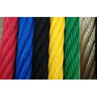 Buy cheap Playground Combination rope from wholesalers