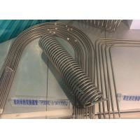 Buy cheap ASTM A213 TP304L Seamless Stainless Tube / Stainless Steel Heat Exchanger Tube from wholesalers