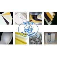 Buy cheap provide filter cloth, filter bag, air slide c from wholesalers
