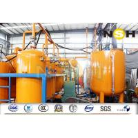 Buy cheap Waste Oil Distillation Machine Capacity 1 ~ 200 ton/day Custom Color 60 dB from wholesalers