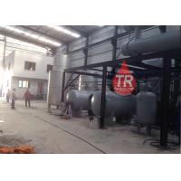 Buy cheap Professional Used Car Oil Recycling Machine , Motor Oil Recycling Equipment from wholesalers