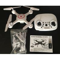 Buy cheap High-definition aerial drone X5UW FPV mobile phone real-time wifi remote control aircraft four-axis aircraft from wholesalers
