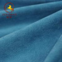 Buy cheap Heavy Suede Fashion Fabric wholesale from wholesalers