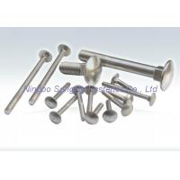 Buy cheap Carriage bolt,  DIN603,  ISO8677,  Carriage bolts from wholesalers
