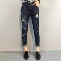 Buy cheap Casual Style Women Printed Star Pattern Ripped Skinny Jeans With Embroidered Pocket from wholesalers