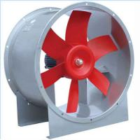 Buy cheap explosion proof fireproofing belt driven ventilation axial fan from wholesalers