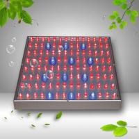 Buy cheap 45W LED Grow Light Panel from wholesalers