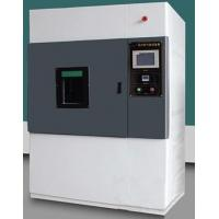 Buy cheap LY-XD Xenon Lamp Environmental Test Chamber Weathering Resistance from wholesalers