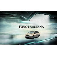 Buy cheap Toyota Sienna Multiple Switch Power Sliding Door With 3 Years Warranty from wholesalers
