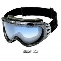Buy cheap Flexible Frame Skiing Goggles Fog Free Ski Goggles With Pc + Uv Lens from wholesalers