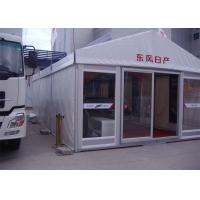 Buy cheap Customized Outdoor Event Tents UV Resistant / Fire Retardant With Glass Door from wholesalers