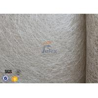 Buy cheap CSM 100gsm 225gsm Chopped Fiberglass Needle Mat For Motorbike Parts from wholesalers