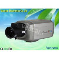 "Buy cheap WDR DNR OSD Dual Voltage CCTV Box Camera With 1 / 3"" Sony Super HAD CCD, 700TVL from wholesalers"