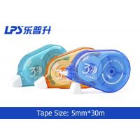 Buy cheap Student Correction Tape Colors Promotional Gift Stationery for School / Office from wholesalers