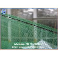 Windbreak Netting garden netting
