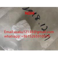 Buy cheap block and Should be crushed NDH factory direct sale MOQ 1g replacement old stimulants needle crystal and powder from wholesalers