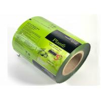 China Food Grade Soft Food Packaging Roll , Flexible Metalized Film Food Packaging on sale