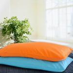 Buy cheap 100% cotton pillow case,solid color pillow case,plain color pillowcase,dyed pillow case from wholesalers