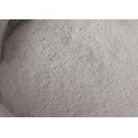 Buy cheap 98% Purity Brain Enhancing Drugs Powder Donepezil HCl CAS 120011-70-3 from wholesalers