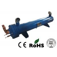 Buy cheap Loose Flange Shell And Tube Condenser Heat Exchanger R22 Refrigerant from wholesalers