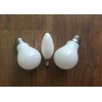 Buy cheap 360 Degree Small Led Bulbs 800lm  , 8w Rgb Led E26 Bulb 120v Ac For Exhibition from wholesalers