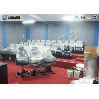 Buy cheap Holiday Enjoyable 7D Movie Theater For Family And Teenagers With Interactive Exciting Experience product