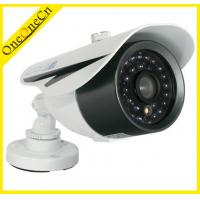 Buy cheap 600TVL Analogue CCTV Camera Video Surveillance System 1/3 Sony CCD Image Sensor from wholesalers