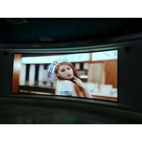Buy cheap Full color p1.667 flexible led modules screen / indoor smd led soft screens ip43 from wholesalers