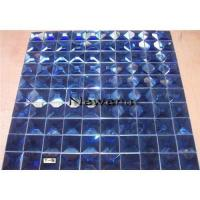 Buy cheap Dark blue mirror mosiac tile from wholesalers